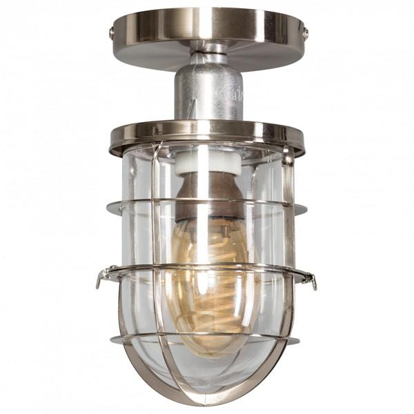 Retro Design Deckenlampe MATINO Metall Deckenleuchte Lampe Leuchte Deckenspot